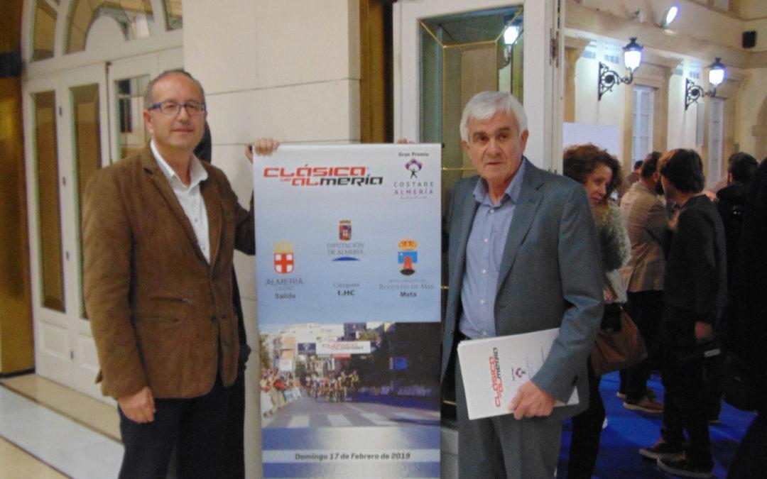 Sorbas, municipio de paso y zona de avituallamiento en la Clásica de Almería